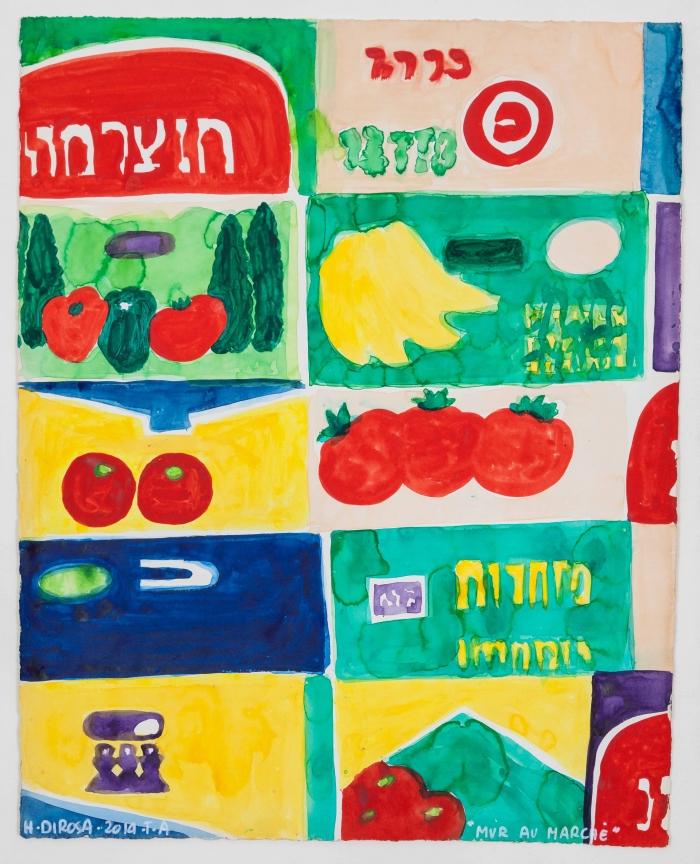 Mur au marché, 2014, aquarelle sur papier, 50 x 65 cm, Tel Aviv, Hervé Dirosa