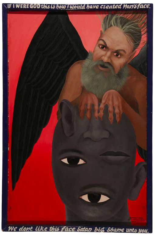 Kwame Akoto Almighty God, If I were God, this is how I would havecreated man's face, acrylique sur bois ,122 x76 cm