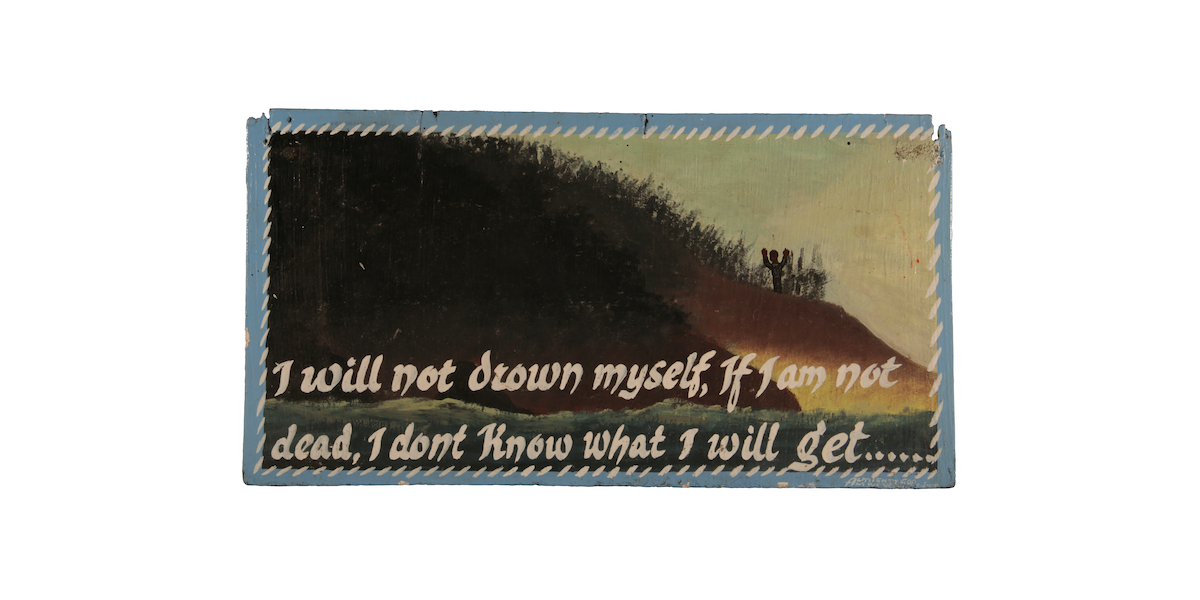 Kwame Akoto Almighty God, I will not drown myself, acrylique sur bois, 28 x 58 cm