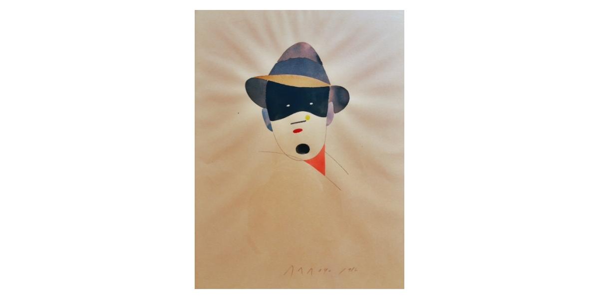 Homme au chapeau (1982), Aquarelle et gouache sur papier, 55x43 cm