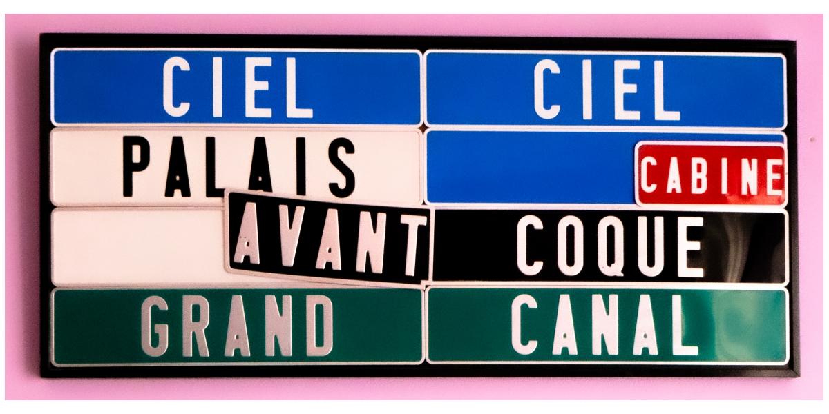 Venise, Technique mixte, Plaque minéralogique, 83 x 42 cm, c. 1990